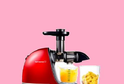 Best Juicers For Ginger Of 2020 Reviews